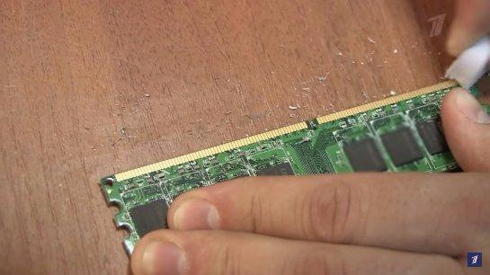 Первый канал обещает, что обычный ластик способен ускорить работу компьютера