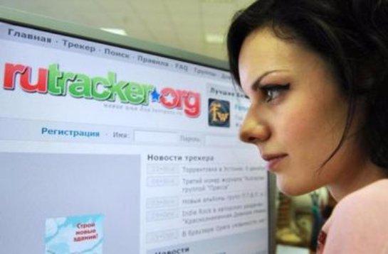 Российским пользователям окончательно закрыли доступ на популярный торрент-трекер