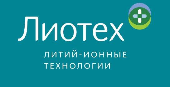 Российский завод, производящий аккумуляторы, обанкротился