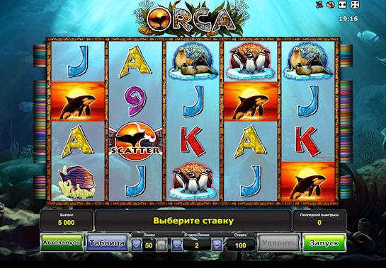 Играть В Игры Автоматы Без Платно