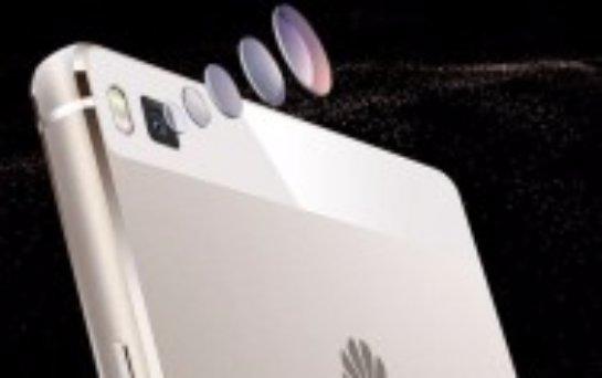 Новый смартфон от Huawei будет иметь 6 гигабайт оперативной памяти