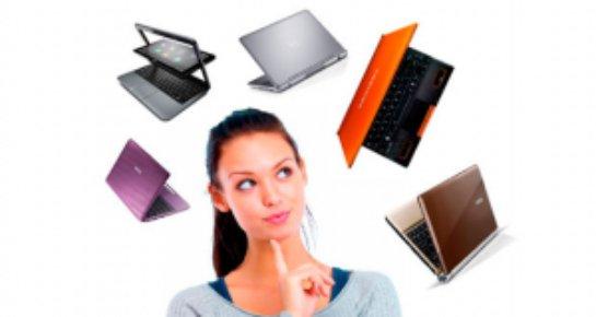 Стали известны марки самых надежных ноутбуков по версии пользователей