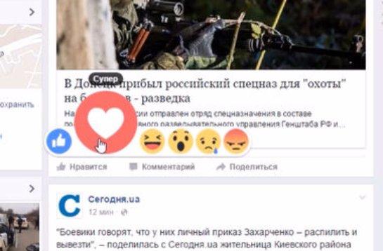 Социальная сеть Facebook обзавелась новыми смайлами