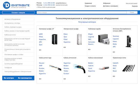 Качественная продукция и инструмент для систем энергокоммуникаций