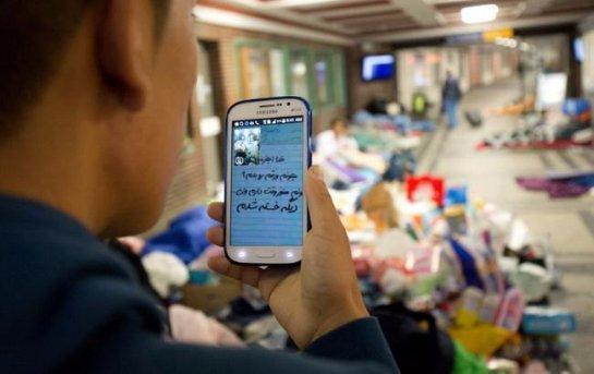 В Германии для мигрантов создали специальное приложение