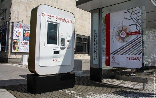 В Москве появятся умные остановки общественного транспорта