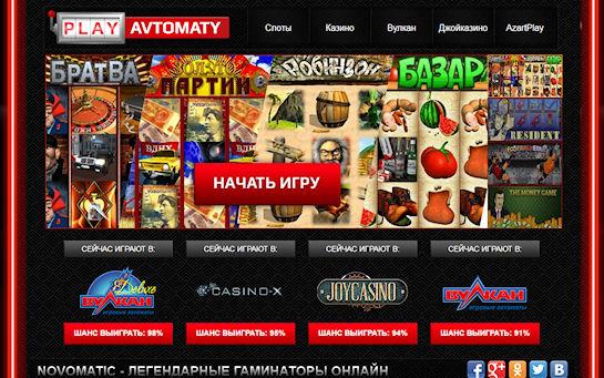Азартные развлечения в бесплатном формате: море удовольствия от игры!