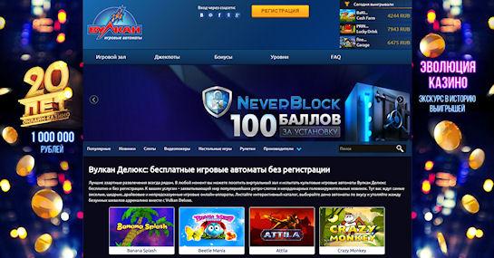 Азартные развлечения онлайн для настоящих смельчаков и победителей