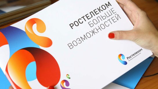 Российская компания разрабатывает свой аналог Skype