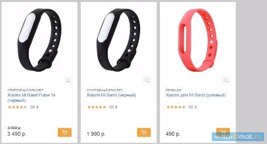 В России официально появились гаджеты  от Xiaomi