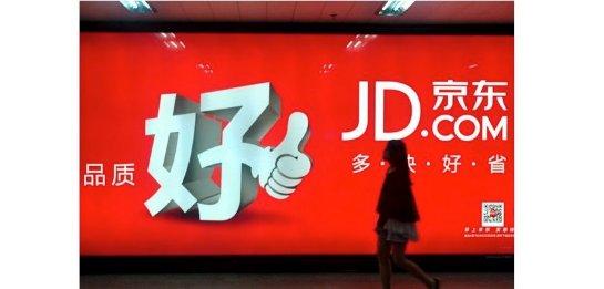 Российские компании начнут реализовывать еду на китайской интернет – площадке