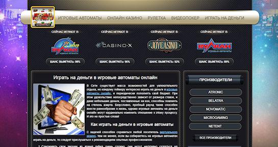 Новые азартные гаминаторы: играйте бесплатно и на деньги