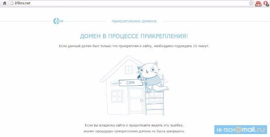 В России за незаконное распространение мультфильма заблокировали крупный онлайн – кинотеатр