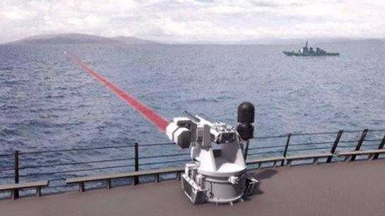 В Америке работают над созданием уникального лазерного оружия