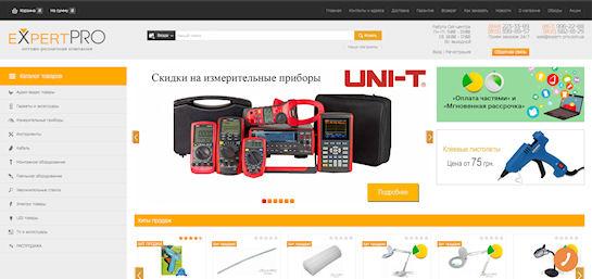 Купить качественные электротовары в интернете