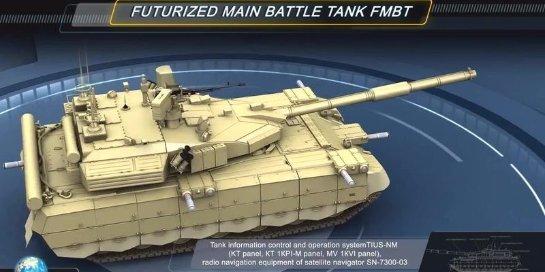 Украинцы разрабатывают новый танк, который совсем скоро поступит на вооружение