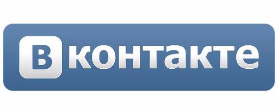 «ВКонтакте» появится легальный контент от Warner Music