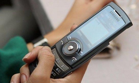 Мобильный телефон и одно текстовое сообщение на ломанном английском помогли спасти жизни 15 человек