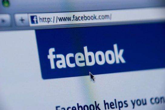 Популярная социальная сеть готова платить деньги пользователям за уникальные посты