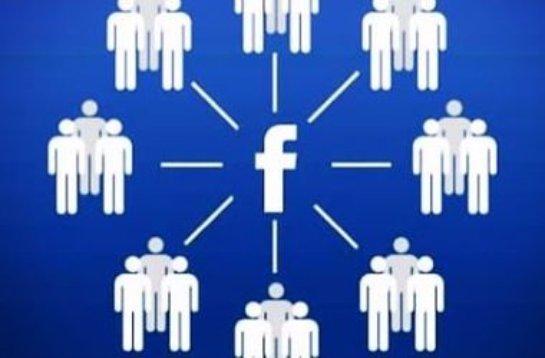 Популярная социальная сеть хочет заменить эмодзи на реальные фотографии пользователей