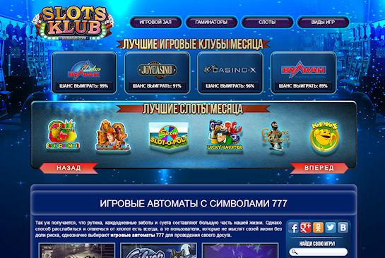 Игровые развлечения в виртуальном пространстве