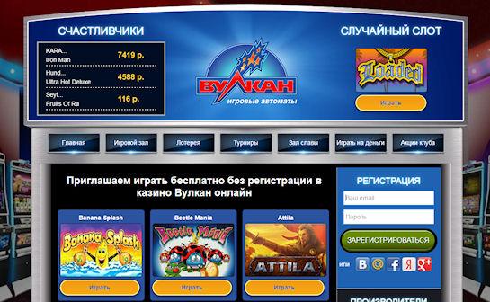 Новинки в мире азартных развлечений в Интернет-клубе