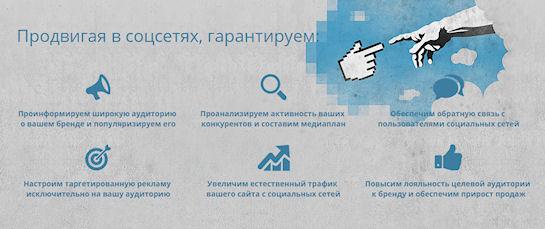 Качественное ведение рекламных компаний в социальных сетях