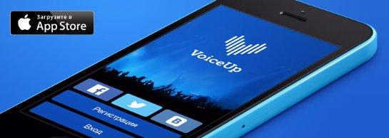 Разработка качественных мобильных приложения для iPad