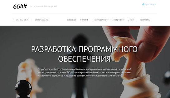 Современные IT-технологии: разработка ПО для сложных систем и мобильных приложений
