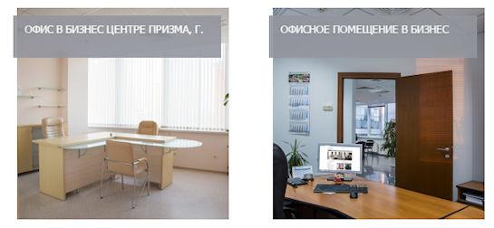 Ремонт домов, коттеджей, офисов