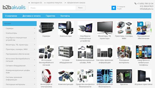 Компьютеры, серверы и периферия с доставкой