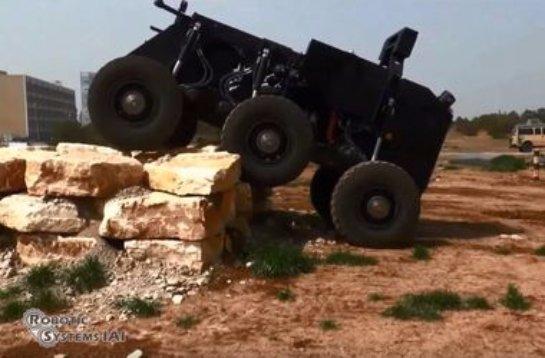 Израильские ученые презентовали многофункционального боевого робота