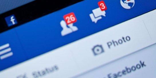 Социальная сеть Facebook удаляет фотографии пользователей без предупреждения