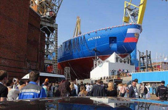 Россия спустила на воду самый мощный ледокол в мире
