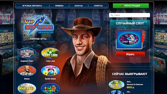Виртуальный клуб с лучшими играми в сети