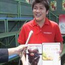 В Японии гроздь винограда продали за 11 тысяч долларов
