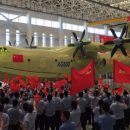 В Китае появился самый крупный в мире «Водный дракон»