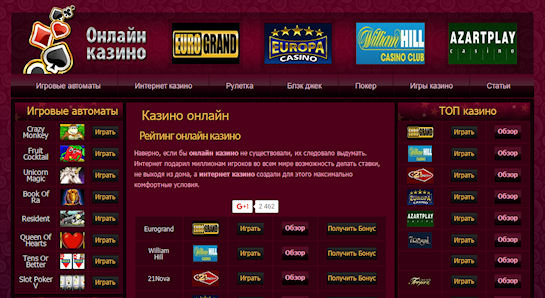 pomogu-obigrat-kazino-onlayn