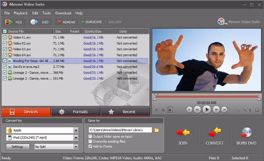 Пакет с современной программой обработки видео