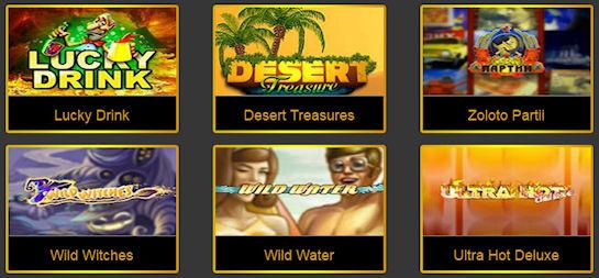 Великолепный выбор игровых слотов на любой вкус