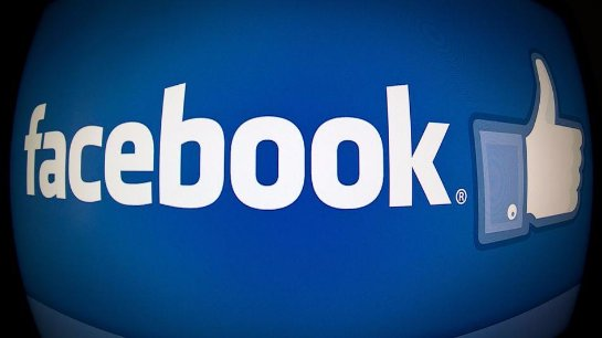 Facebook готов провести интернет в самые отдаленные уголки нашей планеты