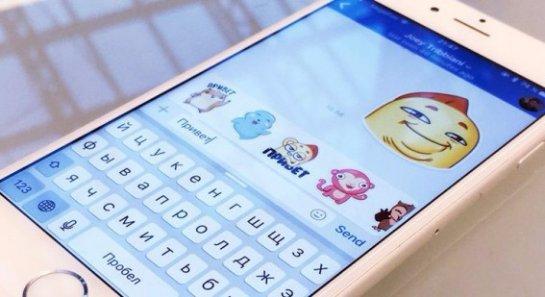 Пользователям приложения «ВКонтакте» на мобильных устройствах стала доступна «умная» лента новостей