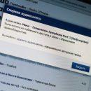 Музыка «ВКонтакте» может стать платной