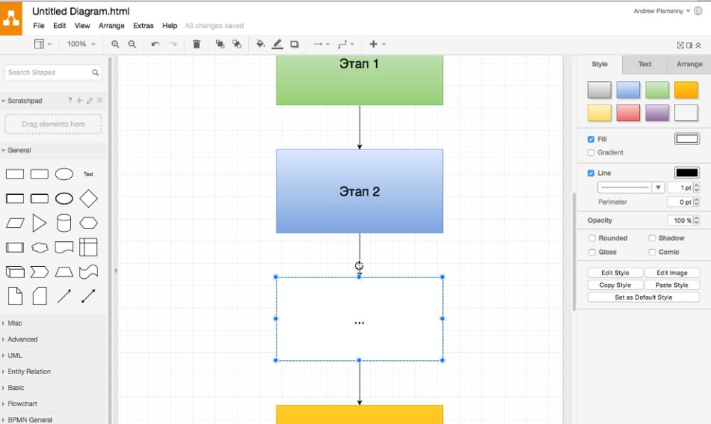 WWW: Draw.io — рисуем диаграммы, блок-схемы и мокапы