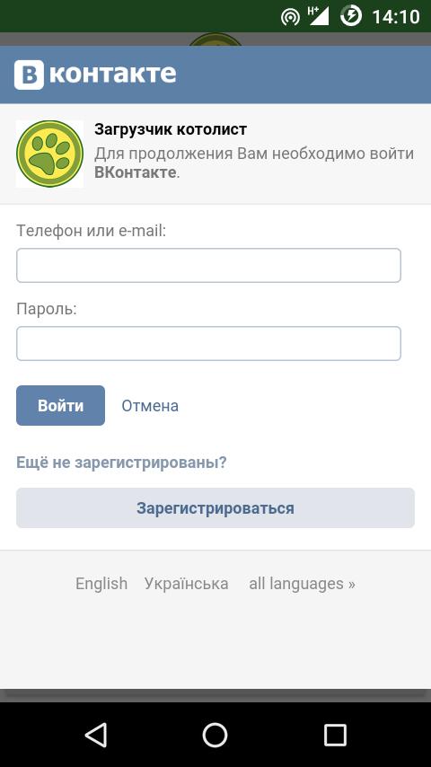Web-запрос