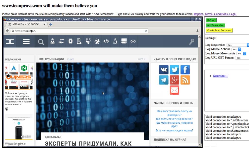 WWW: ICanProve.de — система создания «нотариально заверенных» скриншотов