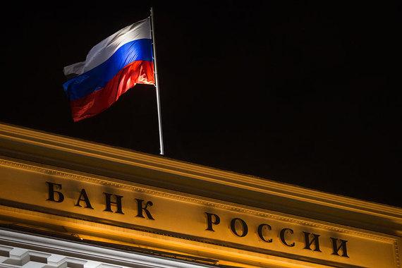 ЦБ России обяжет банки сообщать о кибератаках в течение трех часов