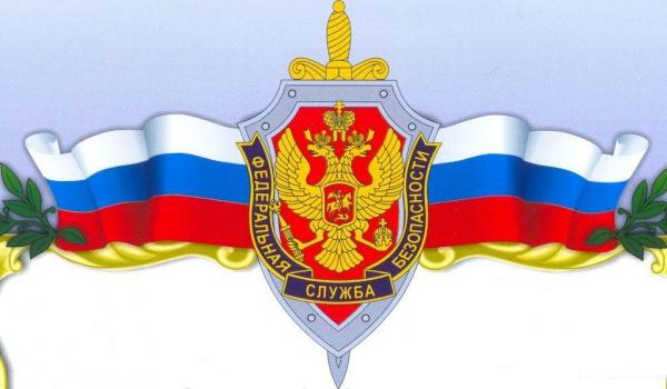ФСБ РФ обнаружила вредоносное ПО для шпионажа в госучреждениях