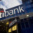 Экс-сотрудник Citibank приговорен к 21 месяцу тюрьмы за отключение 90% инфраструктуры банка