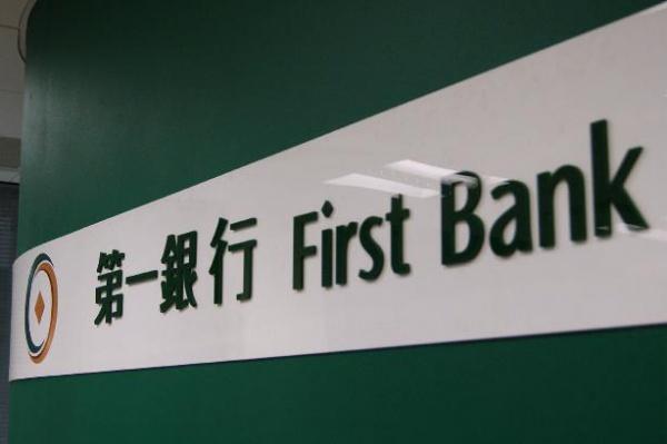 Хакеры похитили $2,2 млн из банкоматов на Тайване